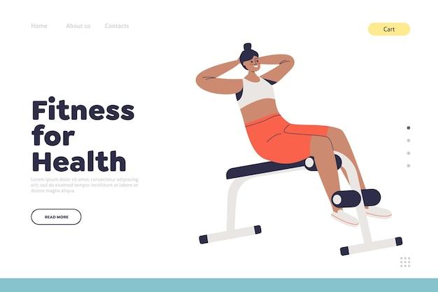 복부 근육 훈련을 위해 복부 벤치에서 복근 경련을하는 여성과 건강 방문 페이지에 대한 피트니스. 운동 운동을하는 만화 여성 캐릭터