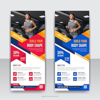 Шаблон сворачиваемого баннера клуба fitness gym agency