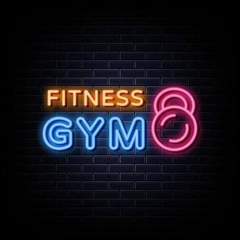 피트니스 체육관 네온 로고 사인 밝은 간판 라이트