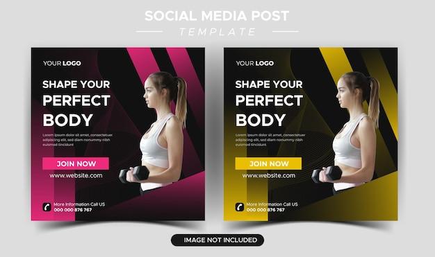 Пост в социальных сетях фитнес-зала и дизайн веб-баннера