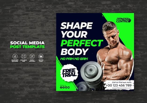 Fitness or gym studio social media banner or square sport flyer template