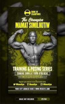 Шаблон истории в социальных сетях, объявления о тренировках в фитнес-зале