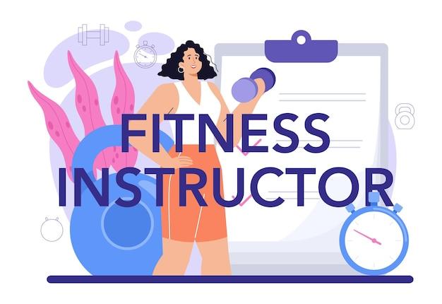 Фитнес-инструктор типографская тренировка заголовка в тренажерном зале