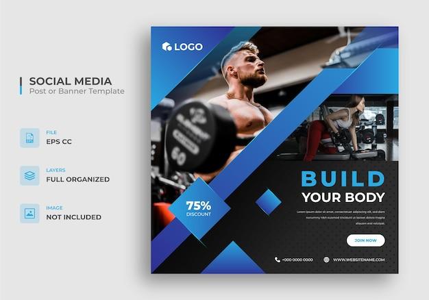 青いグラデーション効果のあるフィットネスソーシャルメディアの投稿デザイン