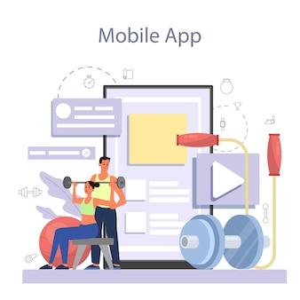 피트니스 트레이너 온라인 서비스 또는 플랫폼. 직업 스포츠맨과 체육관에서 운동. 모바일 앱.