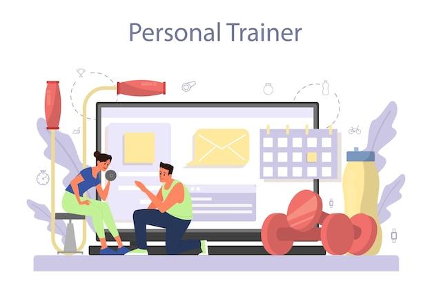 피트니스 트레이너 온라인 서비스 또는 플랫폼. 직업 스포츠맨과 체육관에서 운동. 개인 트레이너 상담.