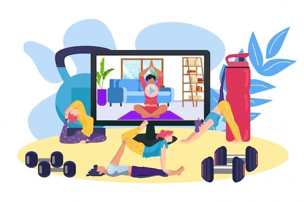 온라인 피트니스 훈련, 여성 신체 건강 일러스트를위한 스포츠 운동 비디오. 여자 사람의 라이프 스타일, 집에서 요가 운동. 건강한 성격을위한 웰빙 포지션.
