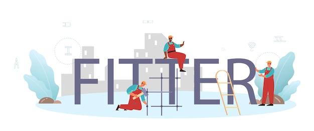 フィッターまたはインストーラーの活版印刷ヘッダー。建設現場の産業ビルダー。