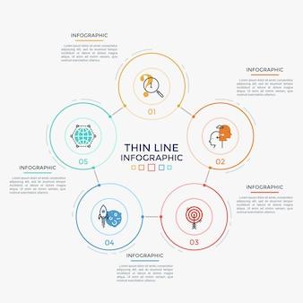 내부에 선형 아이콘과 숫자가 있는 5개의 원형 요소가 육각형 차트에 연결되어 있습니다. 순환 프로세스의 5단계 개념입니다. 현대 infographic 디자인 서식 파일입니다. 보고서에 대 한 벡터 일러스트 레이 션.