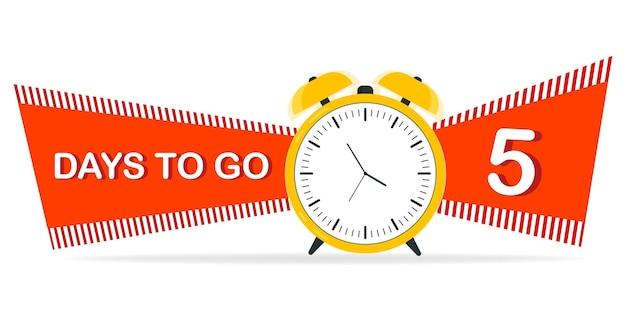 開始の5日前。フラットリボン付きの黄黄色の目覚まし時計、最高のキャラクターの提案。