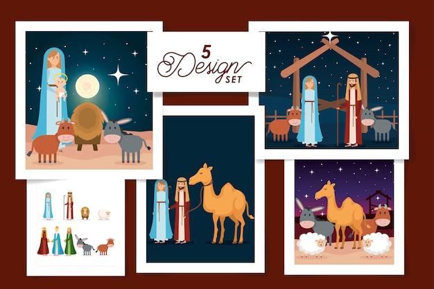 Five designs of scenes manger characters