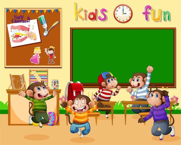 Пять маленьких обезьянок прыгают в классе