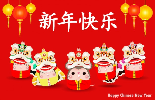 Five little rats and lion dance for happy new year 2020