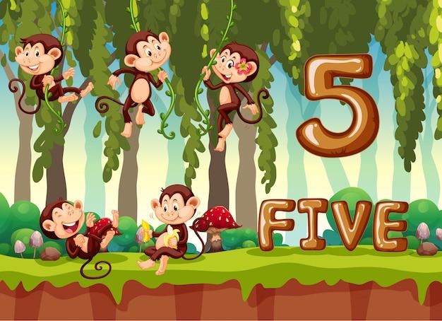 ジャングルの5匹のサル