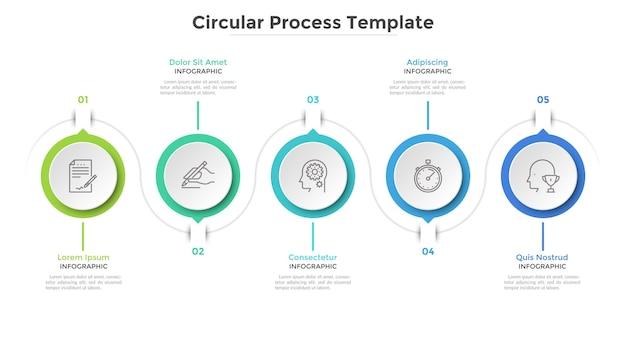 가로로 배열된 5개의 종이 흰색 원형 요소. 5단계 프로젝트 진행 및 개발의 개념. 깨끗한 인포그래픽 디자인 템플릿입니다. 진행률 표시줄에 대한 세련된 벡터 일러스트입니다.