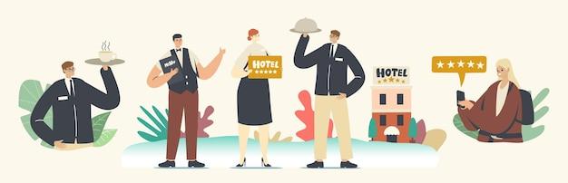 ファイブスターホテル、ホスピタリティサービスコンセプト。スタッフキャラクターの受付係、メニュー付きのウェイター、最高品質の高級ホテルでのトレイミーティングの観光客のクロッシュのふた。漫画の人々のベクトル図