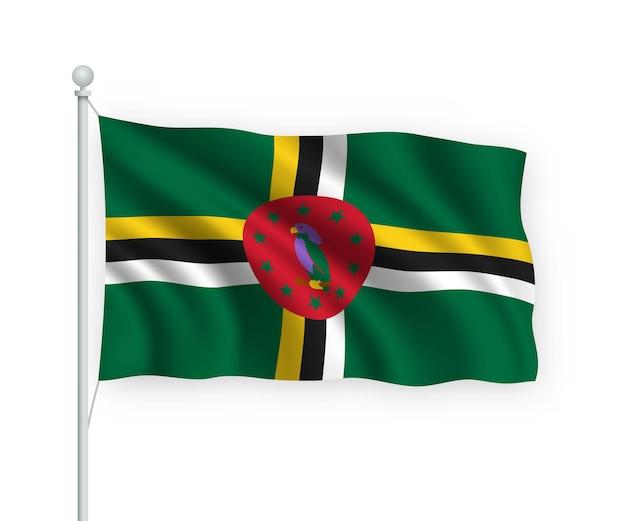 旗竿にドミニカ国の国旗白で隔離