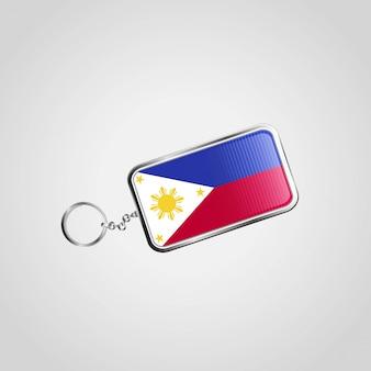 フィリピンflag key ring design vector
