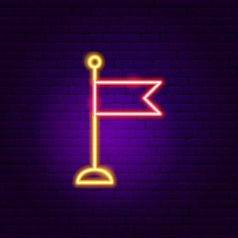 ネオンサインにフラグを立てます。屋外プロモーションのベクトルイラスト。