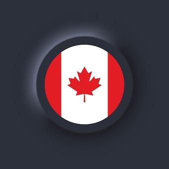 カナダの旗。カナダ国旗。カナダのシンボル。ベクトルイラスト。 eps10。フラグ付きのシンプルなアイコン。 neumorphic uiuxダークユーザーインターフェイス。ニューモルフィズム