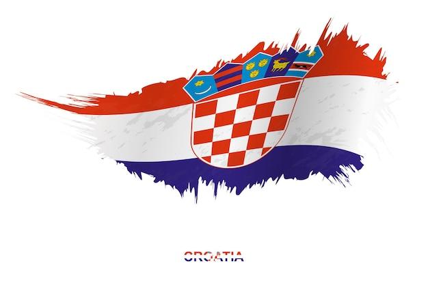 Флаг хорватии в стиле гранж с размахивая эффектом, флаг мазка кистью гранж вектор.