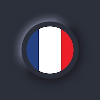 Флаг франции. национальный флаг франции. французский символ.