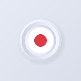 일본의 국기입니다. 일본 버튼. 일본 레이블, 기호, 버튼, 3d 스타일의 배지.