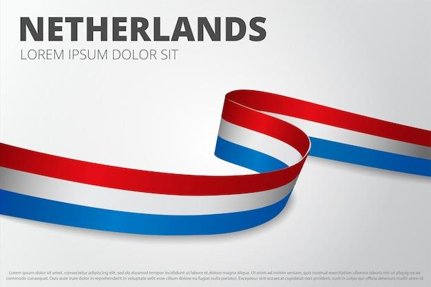 네덜란드 배경의 국기입니다. 네덜란드 리본. 카드 레이아웃 디자인. 벡터 일러스트 레이 션.
