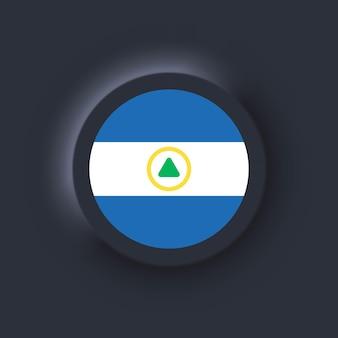 Флаг никарагуа. национальный флаг никарагуа. символ никарагуа. векторная иллюстрация. eps10. простые значки с флагами. темный пользовательский интерфейс neumorphic ui ux. неоморфизм