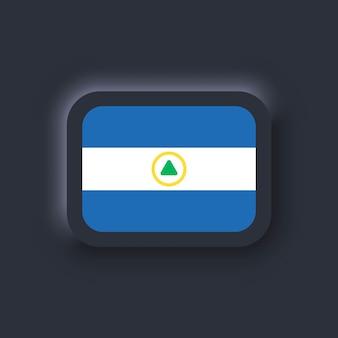 Флаг никарагуа. национальный флаг никарагуа. символ никарагуа. вектор. простые значки с флагами. темный пользовательский интерфейс neumorphic ui ux. неоморфизм