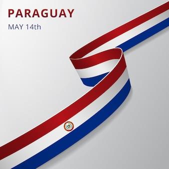 파라과이의 국기입니다. 5월 15일. 파라과이 국기의 색상으로 현실적인 물결 모양의 리본 세트. 독립 기념일. 국가 상징. 벡터 일러스트 레이 션. eps10