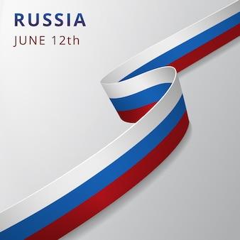 Флаг россии. 12 июня. векторная иллюстрация. волнистая лента на сером фоне. день независимости. национальный символ.