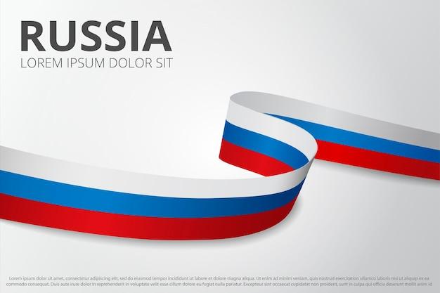 Флаг россии фона. русская лента. дизайн макета карты. векторная иллюстрация.