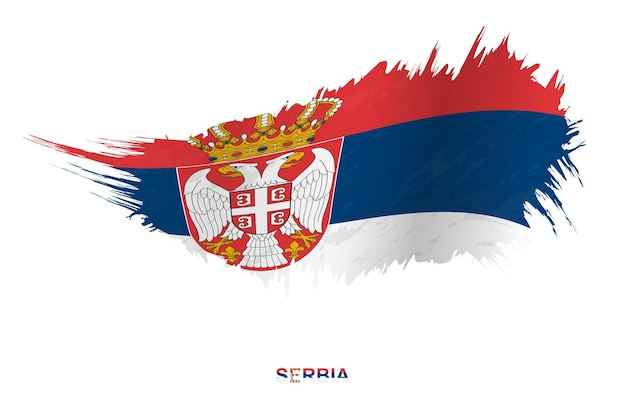 手を振る効果を持つグランジスタイルのセルビアの旗、ベクトルグランジブラシストロークフラグ。
