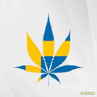 마리화나 잎 모양에 스웨덴의 국기입니다. 스웨덴에서 대마초 합법화의 개념입니다.