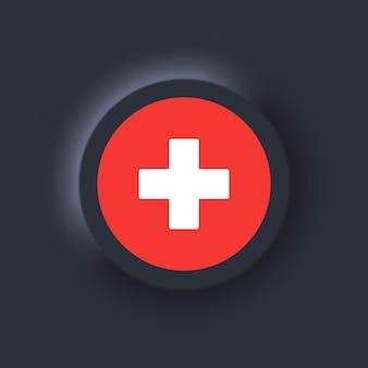 스위스의 국기입니다. 국가 스위스 플래그입니다. 벡터 일러스트 레이 션. Eps10. 플래그가 있는 간단한 아이콘입니다. Neumorphic Ui Ux 어두운 사용자 인터페이스. 뉴모피즘 프리미엄 벡터