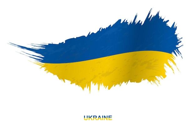 Флаг украины в стиле гранж с размахивая эффектом, флаг мазка кистью гранж вектор.