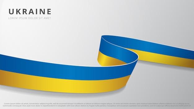 Флаг украины. реалистичная волнистая лента с цветами украинского флага. шаблон графического и веб-дизайна. национальный символ. плакат ко дню независимости. абстрактный фон. векторная иллюстрация.