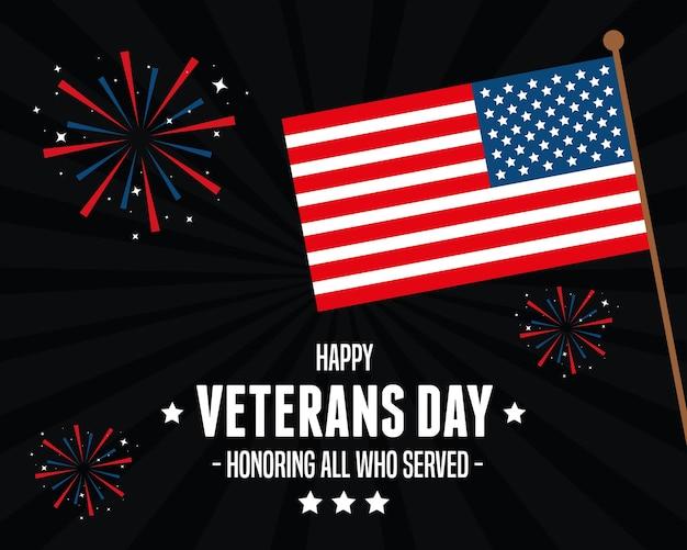 お祝いの日の退役軍人の米国の旗