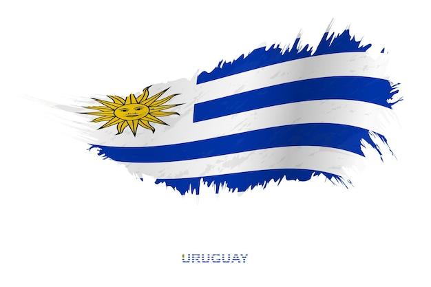 Флаг уругвая в стиле гранж с размахивая эффектом, флаг мазка кистью гранж вектор.