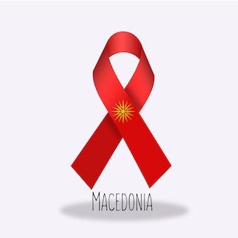 マケドニアflag ribbon design
