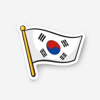 Flag of south korea on flagstaff checkpoint symbol for travelers vector illustration