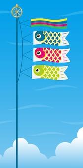 일본 소년 축제를 위해 잉어 깃발이 달린 깃발