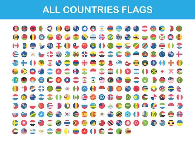 모든 국가의 국기는 평면에서 웹 버튼을 둥글게 만듭니다. 벡터 eps 10