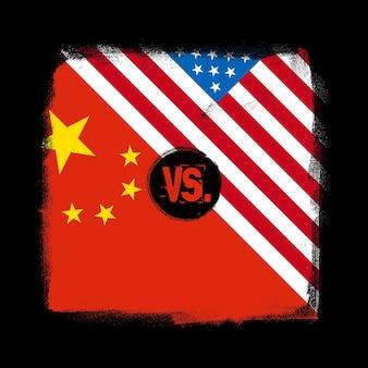 グランジテクスチャデザインの中国対アメリカの旗。貿易戦争の概念。ベクトルイラスト