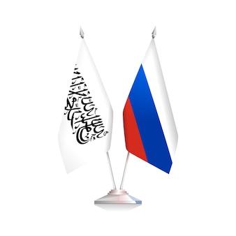 Флаги россии и исламского эмирата афганистан. векторные иллюстрации, изолированные на белом фоне
