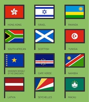 世界の旗、フラットベクトルイラスト。セット番号