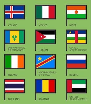 세계의 깃발