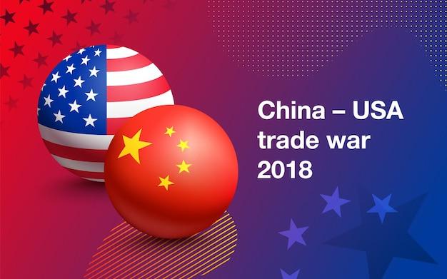 ボールの形でアメリカ合衆国と中国の旗。中国と米国の間の貿易戦争の概念。ベクトルイラスト