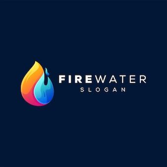 炎の色のグラデーションのロゴデザイン